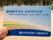 Beijing Subway Card